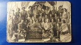 MILITAIRE SOUVENIR DU 14 JUILLET 1919 ''LES CAMARADES DE LA 415 SECTION DE COA CONSTANTZA ROUMANIE ( Carte Déchirée Bg) - Régiments