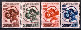 1941 - Occupazione Tedesca - Pro Prigionieri Con Rete Rossa E Soprastampa - Nuovi MNH** - Serbia