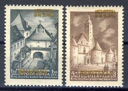 1941 - Croazia Indipendente - Esposizione Filatelica Di Zagabria Con Soprastampa In Oro - Nuovi MNH** - Croazia