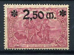 43622) DEUTSCHES REICH # 118 B Postfrisch GEPRÜFT Aus 1920, 35.- € - Unused Stamps