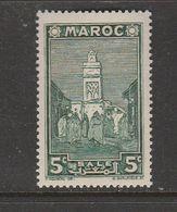 MAROC N° 166 5C VERT MOSQUÉE DE SALE NEUF SANS CHARNIÈRE - Marocco (1891-1956)