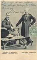 ESPERANTO - CREATION DU GROUPRE DE BOULOGNE SUR MER - 09 AOUT 1905 - DOCTEUR ZAMENHOF INVENTEUR & ADVOKATO MICHAUX - Esperanto