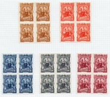 Nicaragua 1891 Complete  Set/10 PLATE PROOFS In Blks/4 In Issued Colours - Superb - Nicaragua