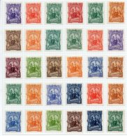 Nicaragua 1891 : 30 PLATE PROOFS (3 Of Each Value)  In Unissued Colours - Superb - Nicaragua