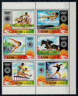 RAS  AL  KHAIMA   1970     OLYMPIC  GAMES   MUNICH  1972  GERMANY      SETX6    MNH** - Ajman