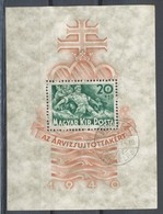 UNGARN   - Mi.Nr.   632  - Block 7  Gestempelt - Ungarn