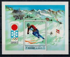 RAS  AL  KHAIMA   1972   SAPPORO   XI  OLYMPIC  WINTER  GAMES        SHEETS    MNH**  IMPERFORATED - Ajman