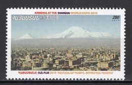 ARMENIA  -  2010 WORLD FAIR SHANGHAI    M843 - 2010 – Shanghai (China)