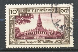 TIMBRE - LAOS - 1952 - Oblitere - Laos