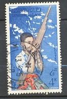 TIMBRE - LAOS - 1957 - Oblitere - Laos