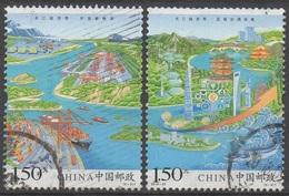 CHINE  __N° 5567/5568__ OBL VOIR SCAN - 1949 - ... République Populaire