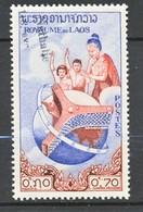 TIMBRE - LAOS - 1958 - Oblitere - Laos