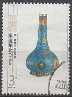 CHINE  __N° 5617__ OBL VOIR SCAN - 1949 - ... République Populaire