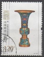 CHINE  __N° 5013__ OBL VOIR SCAN - 1949 - ... République Populaire