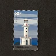 CHINA. MNH. C4401B - Faros
