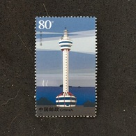CHINA. MNH. C4401D - Faros