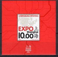 CROATIA  -  2010 WORLD FAIR SHANGHAI    M860 - 2010 – Shanghai (China)