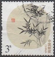 CHINE  __N° 5063__ OBL VOIR SCAN - 1949 - ... République Populaire