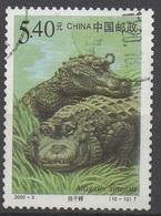 CHINE  __N° 3782__ OBL VOIR SCAN - 1949 - ... République Populaire