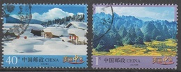 CHINE  __N° 5326/5327__ OBL VOIR SCAN - 1949 - ... République Populaire