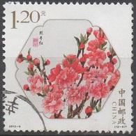 CHINE  __N° 5001__ OBL VOIR SCAN - 1949 - ... République Populaire