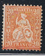 SU 361 //  YVERT 53 //  1881 - 1862-1881 Sitted Helvetia (perforates)