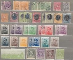 SERBIA Nice Old Used Mint Stamps Lot #24458 - Serbien