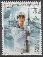 CHINE  __N° 5458__ OBL VOIR SCAN - 1949 - ... République Populaire