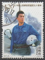 CHINE  __N° 5459__ OBL VOIR SCAN - 1949 - ... République Populaire