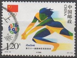 CHINE  __N° 5359__ OBL VOIR SCAN - 1949 - ... République Populaire