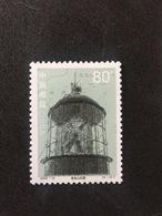 JAPÓN. MNH. C4402A - Faros