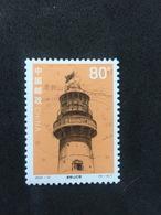 JAPÓN. MNH. C4404aA - Faros