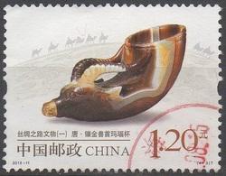 CHINE  __N° 5523__ OBL VOIR SCAN - 1949 - ... République Populaire