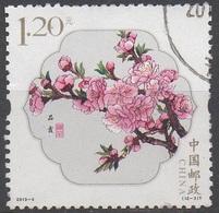 CHINE  __N° 4996__ OBL VOIR SCAN - 1949 - ... République Populaire