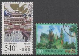 CHINE  __N° 3602/5048__ OBL VOIR SCAN - 1949 - ... République Populaire