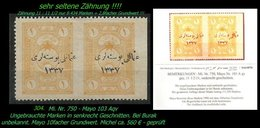 EARLY OTTOMAN SPECIALIZED FOR SPECIALIST, SEE...Mi. Nr. 750 - Mayo 103 Aqv - Teilgezähnt -RRR- - 1920-21 Anatolie