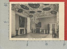 CARTOLINA NV ITALIA - 1936 Mostra Settecento Veneziano A Cà Rezzonico - VENEZIA - Sala Del BRUSTOLON - 10 X 15 - Esposizioni