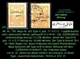 EARLY OTTOMAN SPECIALIZED FOR SPECIALIST, SEE...Mi. Nr. 750 - Mayo 103 A Gez. 11 1/2 : 11 -R- - 1920-21 Anatolie