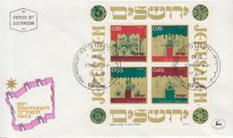 Enveloppe  FDC  1er  Jour   ISRAEL    Bloc  Feuillet   Journée  De  L' Indépendance  1972 - FDC