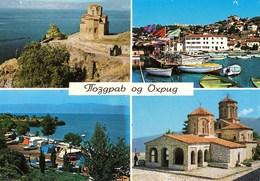 Macedonia Ohrid 1976 / Panorama, Mosque, Port, Boats / Pozdrav, Greetings - Macedonië