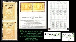 EARLY OTTOMAN SPECIALIZED FOR SPECIALIST, SEE...Mi. Nr. 750 - Mayo 103 BK + CK - Auflagenanteil 535 Marken -RRR- - 1920-21 Anatolie