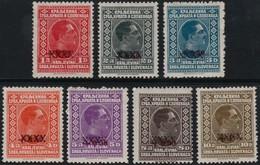 ~~~ Yougoslavia 1928 - Flood Inundation Overprinted XXXX Short Set - Mi. 212/218 * MH OG  CV 76 Euro  ~~~ - Ongebruikt
