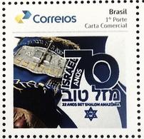 BRAZIL Selo Personalized Stamp PB 82 Israel 70 Years 2019 - Brazilië