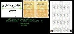 EARLY OTTOMAN SPECIALIZED FOR SPECIALIST, SEE...Mi. Nr. 750 - Mayo 103CB - Kleiner Aufdruck -R- Im Paar - 1920-21 Anatolie