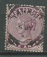 Inde Anglaise    Yvert N°   35 Oblitéré  - Bce 16432 - Inde (...-1947)