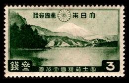 1936 Japan - Unused Stamps