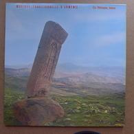 LP/ Elia Pehlivanian Kanoun - Musique Traditionnelle D'Arménie  /  1981 Pressage France - World Music