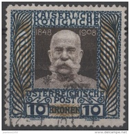 AUTRICHE YT N° 117 OBLITERE - 1850-1918 Empire