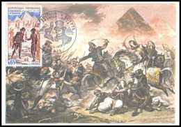 2753/ Carte Maximum (card) France N°1731 Expédition D'Egypte Napoleon - Cartes-Maximum