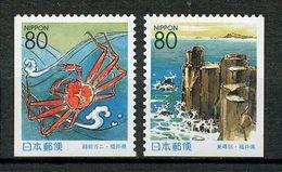 JAPON 1999 N° 2705a/2706a ** Neufs MNH Superbes C 4 € Faune Marine Crabe Paysage Animaux Landscape Préfecture - 1989-... Kaiser Akihito (Heisei Era)